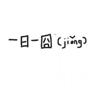 <span>Jiong Daily</span><i>→</i>